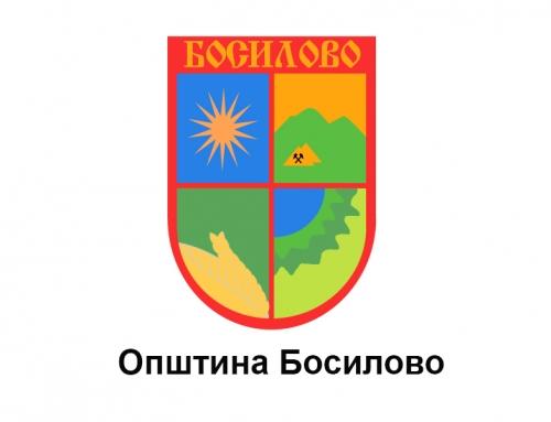 Општина Босилово