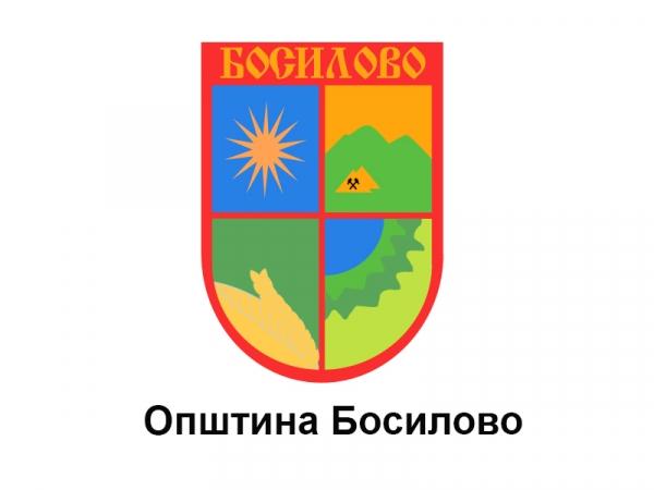 OpstinaBosilovo