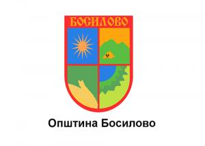 Opstina-Bosilovo